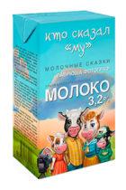 https://milkytrade.ru/wp-content/uploads/2020/07/1-140x210.jpg
