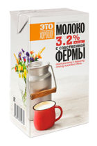 https://milkytrade.ru/wp-content/uploads/2020/07/6-140x210.jpg