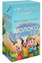 https://milkytrade.ru/wp-content/uploads/2021/02/asd2-140x210.png